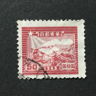 ◆◆◆CHINA 1949 2nd Print Traffic Means Design Issue , $50 USED  AB6807 - Ostchina 1949-50