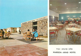 "CPSM ISRAEL ""Netanya, Margoa Arad Hotel"" - Israel"