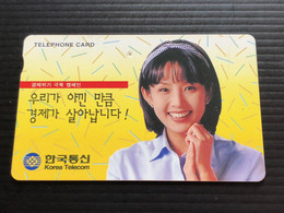 Korea Phonecard, 1 Used Card - Korea, South