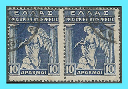 """GREECE- GRECE - HELLAS 1917: 2X10drx """"Provisional Government Of Venizelos""""  From Set Used - Usados"""