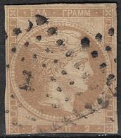 GREECE 1867-69 Large Hermes Head Cleaned Plates Issue 2 L Grey Bistre Vl. 36  / H 24 A - Gebruikt