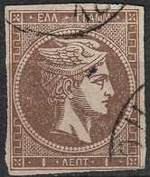 GREECE 1880-86 Large Hermes Head Athens Issue On Cream Paper 1 L Grey Brown Vl. 67 D  / H 53 D - Used Stamps
