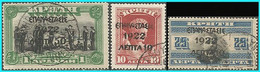GREECE- GRECE - HELLAS 1923: Cretan Stampsof 1900 Overprint Complet Set Used - Usados