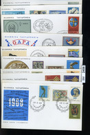 BM2456, Griechenland, O, 1968, 10 FDC, - FDC