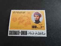 K48408 -  Stamp MNh  Oman   1974  - UPU Centenary - U.P.U.