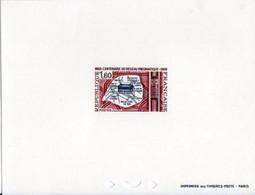 Centenaire Du Réseau Pneumatique 1966 Epreuve De Luxe N° 1498 - Sinking Fund