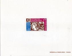 Arphila 1975 Epreuve De Luxe N° 1783 - Sinking Fund