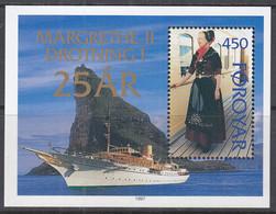 FÄRÖER  Block 9, Postfrisch **, 25 Jahre Regentschaft Königin Margarethe II., 1997 - Faroe Islands