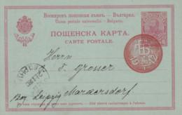 Carte  Entier  Postal   BULGARIE   1912 - Postcards