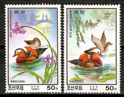 Korea 2000 Corea / Birds MNH Vögel Aves Uccelli Oiseaux / Hs81  7-3 - Unclassified