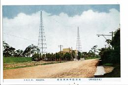 CPA-Carte Postale -Japon Nagoya-J.O.C.K.Nagoya Central Broadcasting Office VM32031 - Nagoya