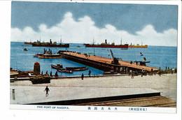 CPA-Carte Postale -Japon Nagoya-The Port Of Nagoya  VM32032 - Nagoya