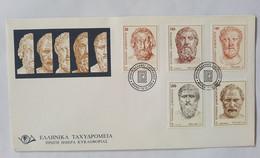 FDC GREECE  18/12/1998 GREEK WRITERS - FDC