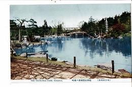 CPA-Carte Postale -Japon - Nagoya- Tsurumai Park  VM32035 - Nagoya