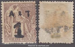 Annam Tonkin N° 2 Neuf (*) (cote Dallay *: 45€) - Unused Stamps