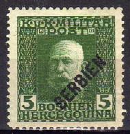 Österreich, Feldpost Für Serbien 1916 Mi 25 * [240521IV] - Nuevos