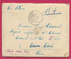 Enveloppes (avec Sa Correspondance)- Allassac Correze Pour Tien Tsin Chine-1907 - 1877-1920: Semi-Moderne