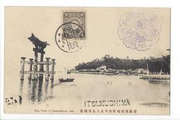 27292 - The View Of Itsukushima Aki + Cachet Miyajima - Altri