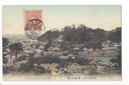 27293 -  View Of Koshigoe Kamakura - Andere