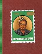 ZAIRE  -   SG 1357 /  1990   PRESIDENT MOBUTU (OVERPRINTED)     - USED ° - 1990-96: Used