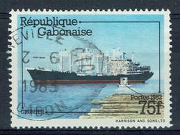 Gabon, 75f, Bateau Pétrolier, 1982, Obl, TB - Gabon