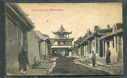 08987 MONGOLIA Maimaichen City (now Altanbulag) Pre 1917 View Postcard Russian Edition - Mongolië
