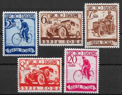 Bulgaria 1939 Special Delivery Stamps. Beautiful Set. Mi 365-369/Sc E1-E5. MLH - Ongebruikt