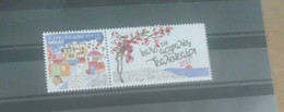 GREECE STAMPS 2021 PERSONAL STAMP WITH LABEL/NICE & SAFE SUMMER-24/5/21-MNH - Unused Stamps