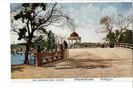 CPA-Carte Postale -Japon - Nagoya- Tsurumai Park  VM32037 - Nagoya