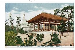 CPA-Carte Postale -Japon -Nagoya- The Hoan Tower VM32039 - Nagoya
