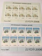 2 FEUILLETS 10 TP NEUFS EUROPA TRANSNITRIE PMR (Moldavie) 2006 - L'INTEGRATION - 2006