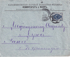 RUSSIE 1894 LETTRE DE S.PETERSBURG - Covers & Documents