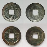 Emperor Ren Zong (1022-68) Huang Song Tong Bao. Sea] Script. (1039-54).  Hartill 16.94 Bao Round - China