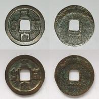 Emperor Ren Zong (1022-68) Huang Song Tong Bao. Sea] Script. (1039-54) Hartill 16.96 Small Characters - China