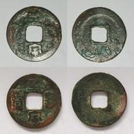 Emperor Ren Zong (1022-68) Huang Song Tong Bao. Sea] Script. (1039-54). Dynastic Title Gmperial Song) Hartill 16.98 ? - China