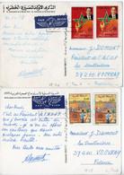 Maroc : Entier Postal Marche Verte : Lot Des 2 Cartes Avec Timbre Mobile En Complément - Other