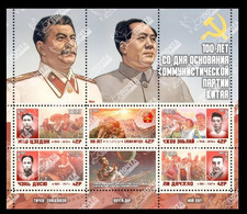 Ukraine (Luhansk) 2021 #418/22 (Bl.74) Communist Party Of China. Joseph Stalin. Mao Zedong MNH - Ukraine