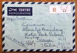 CHINA - PEKING - AEROGRAMMA REGISTERED PER FIRENZE - ITALY IN DATA 9/4/66 - Mundo