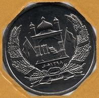 Afghanistan 2 Afghanis 1383 (2004)   KM# 1045 - Afghanistan