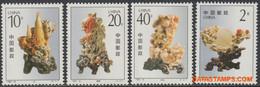 China 1992 - Mi:2459/2462, Yv:3148/3451, Stamp - XX - Qingtian Stones - Ongebruikt