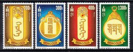 2018 Mongolia Scripts  Complete Set Of 4 MNH - Mongolia