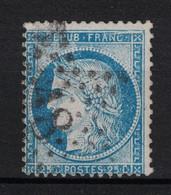 VARIÉTÉ Sur CERES N° 60 (TYPE 1 60A) : CASSURE GRIFFE Dans CADRE SUPÉRIEUR (SUARNET 31 ?? ) OBL. ÉTOILE 18 - 1871-1875 Ceres