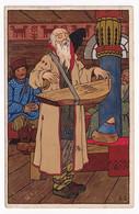 Artist Zvorykun - Russie