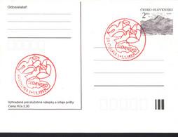 Postcard - Dopisnice - Slovak Mountains - Slowakische Berge -occasional Stam Pigeon -gelegentlicher Stempel Taube - Brieven En Documenten