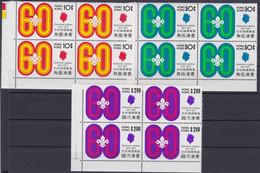 HONGKONG-UK 1971, 3 Blocks Of 4 Unmounted Mint (60 Years Boyscouts In Hongkong ) - Asia (Other)