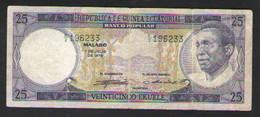 ЭКВАТОРИАЛЬНАЯ ГВИНЕЯ  25    1975 - Equatorial Guinea
