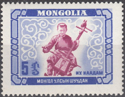 Mongolia, 1959, Mi 157, Mongolian Youth Festival, Young Musician, 1v Out Of Set, MNH - Musica