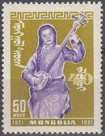 Mongolia, 1961, Mi 272, 40th Anniversary People's Revolution Victory, Dombra Player, 1v Out Of Set, MNH - Musica