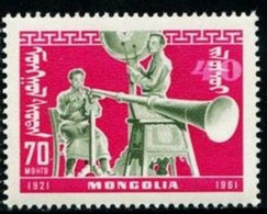 Mongolia, 1961, Mi 273, 40th Anniversary People's Revolution Victory, Horn Player And Drummer, 1v Out Of Set, MNH - Musica