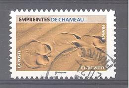 France Autoadhésif Oblitéré N°1955 (Empreintes De Chameau) (cachet Rond) - Gebruikt